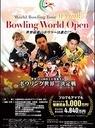 Osku Palerma z Finlandii oraz Joey Yeo z Singapuru wygrywaj� Bowling World Open.